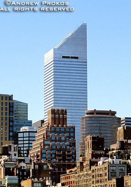 A view of Citicorp Tower in Midtown Manhattan, New York City