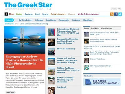 Greek Star Front Page TH