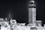 Inverted - Empire State Building Skyline