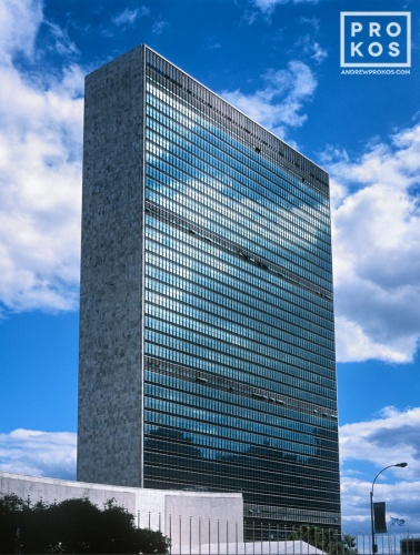 A view of the United Nations Secretariat building, New York City
