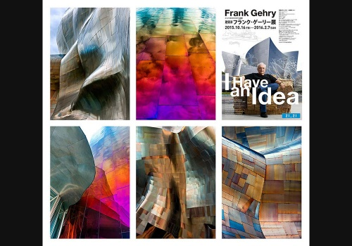 gehry-exhibition-tokyo