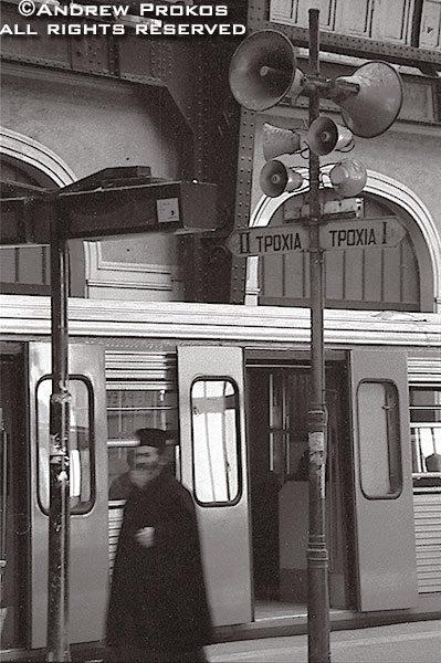 The interior of Piraeus train station, Athens, Greece